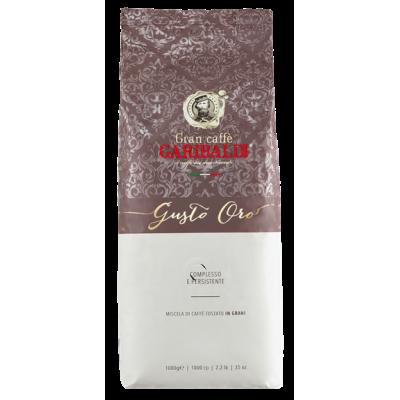 Кофе зерновой GARIBALDI GUSTO  ORO по цене 380 грн.