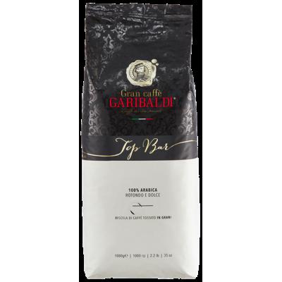 Кофе зерновой GARIBALDI TOP  BAR по цене 400 грн.
