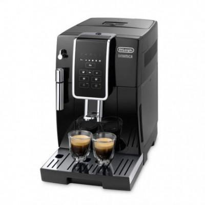 Кофемашина Delonghi ECAM 350.15.B по цене 12999 грн.
