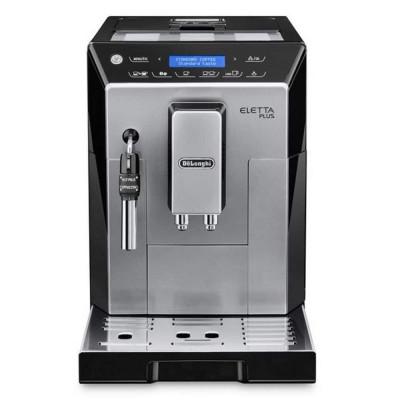 Кофемашина Delonghi ECAM 44.620 SB Eletta Plus по цене 16499 грн.